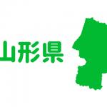 【山形編】産地紹介シリーズ!日本ワインの産地をご紹介!